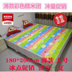 夏季薄款纯棉婴儿隔尿垫1.8*2米超大号防水透气可洗月经床垫床单
