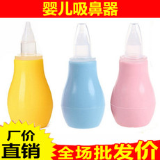 婴儿吸鼻器 吸鼻屎 吸痰器鼻涕器滴鼻剂婴儿宝宝新生婴儿童