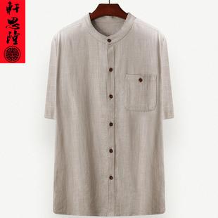 棉麻衬衫男短袖爸爸夏装寸衬衣服中老年人加大码中国风亚麻料男装