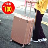 拉杆箱学生24寸旅行箱子28寸密码 箱包万向轮潮男女网红登机行李箱