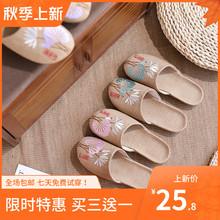 四季家居男士 夏季亚麻包头拖鞋 女情侣居家室内防滑软底地板凉拖鞋