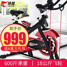 领越 室内锻炼脚踏自行健身车 运动健身房器材带音乐家用动感单车