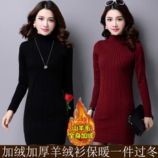 冬季中长款毛衣针织衫新款套头加厚羊毛打底衫女修身加绒羊绒上衣