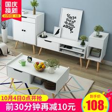 北欧电视柜简约现代迷你组合套装茶几简易电视机柜小户型客厅地柜
