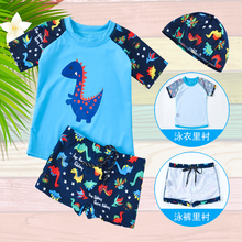 Children's Swimming Suit Boys'Swimming Trousers Suit Boys' Separate Swimming Suit Cartoon Dinosaur Children's Swimming Suit