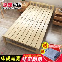 松木折叠床单人床午睡床双人床简易床木板床午休床实木床成人小床