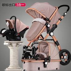 高景观婴儿推车可坐可躺四轮避震折叠新生儿童bb宝宝推车黄金宝贝