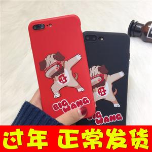 狗狗年苹果x/8手机壳iphone7plus/6s仙女5s新年7p网红8p情侣6女款苹果手机壳