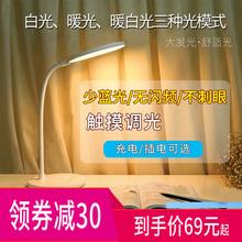 雅格台灯LED充电式插电式学习护眼灯阅读灯书桌宿舍床头灯冷暖光