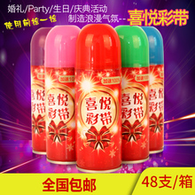 An Yi Fei wedding, wedding celebration products, festivals, birthday parties, hand painted ribbons, colored stripes, painted snow and Christmas.