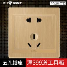 UFU/有孚电工开关插座二三插五孔插座香槟金拉丝86型暗装墙壁插座