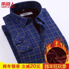 南极人加绒加厚衬衫男中老年宽松爸爸装纯棉磨毛藏蓝格子保暖衬衣