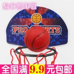 幼儿童篮球框玩具男孩投篮球架<span class=H>宝宝</span>球类篮筐室内迷你户外挂式室外