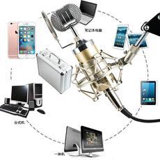 直播声卡套装手机喊麦通用麦克风电脑台式mc快手主播设备全套K歌