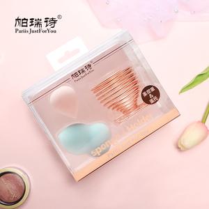 帕瑞诗 葫芦水滴海绵粉扑套装组 干湿两用美妆蛋彩妆化妆工具