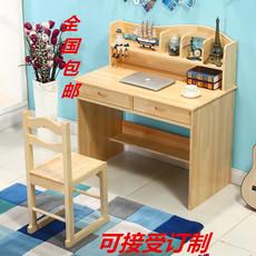 特价儿童实木电脑桌简易书桌学习桌带书架写字台松木小学生课桌椅