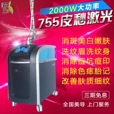 755蜂巢皮秒激光祛斑仪器美国镭射净肤祛斑仪 激光洗眉洗纹身机器