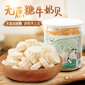 牧飨无糖牛奶片内蒙古特产零食儿童原味奶贝含乳独立装