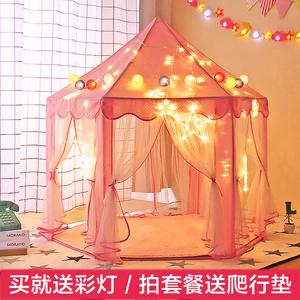儿童帐篷室内公主六角玩具屋超大蚊帐过家家游戏房子女孩分床神器儿童室内帐篷