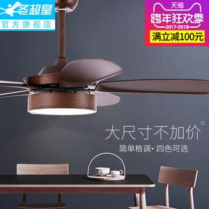 冬超皇美式吊扇灯客厅卧室餐厅北欧吊灯现代简约家用带LED风扇灯吊扇灯