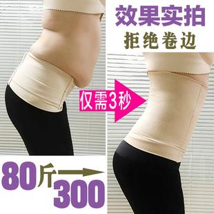 黛雅百合产后瘦身塑身束缚收腹带产妇月子顺产剖腹束腹带四季通用