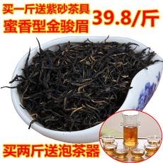 【天天特价】桐木关蜜香金骏眉红茶新茶 正山小种浓香型茶叶500g