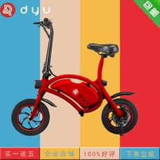 大鱼迷你折叠电动车智能锂电两轮超轻代步电动滑板小型成人智行车