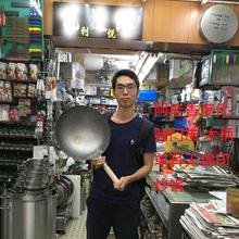 香港代购 香港锅木柄圆底熟铁无涂层传统手工锅手打铁锅炒锅家用锅