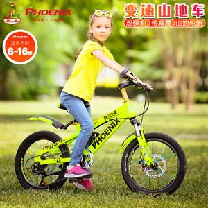 凤凰儿童折叠自行车20寸男女小孩单车6-10-12岁童车小学生山地车
