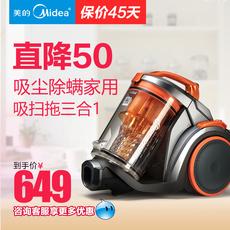 美的吸尘器家用静音大吸力小型便携吸尘机卧室吸尘无耗材C5-L121D