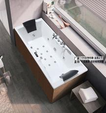 亚克力浴缸1.5/1.6/1.7/1.8米五件套冲浪按摩浴盆嵌入式浴盆包邮