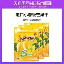 泰国进口小老板芒果干90g*3 零食