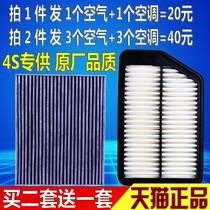适配现代ix25朗动悦动名图起亚KX3瑞纳K3S原厂空气空调滤芯格清器