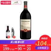 蒙大菲木桥大瓶红酒1.5L赤霞珠干红葡萄酒家宴聚会畅饮装 1500ml