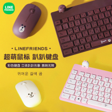 Line Friends Brown Bear Wireless Keyboard and Mouse Set Silent Waterproof Home Computer Game Laptop