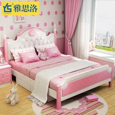 雅思洛儿童床女孩 单人床公主床1.2 1.5米欧式儿童房家具套房组合
