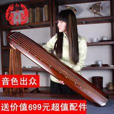 【弘祥古琴】混沌式老杉木初学高档演奏古琴生漆手工精斫送桌凳