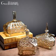 饰器皿家居饰品摆件茶几餐桌摆设 欧式水晶玻璃糖果储物罐干果盒装