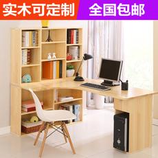 实木书桌转角电脑桌台式松木书桌书柜组合简约儿童学习桌带书架