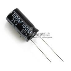 优质电解电容 35V/1000UF 13*25MM 直插铝电解电容1000uf插件电容