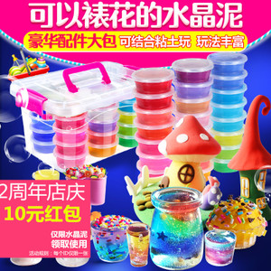 24色水晶泥安全无毒儿童史莱姆粘土吹泡泡透明鼻涕泥果冻彩泥玩具