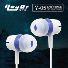 嗨博士 Y-05 通用型耳机