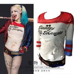 自杀小队周边小丑女哈莉奎茵Cos服装1:1定制还原版长袖T恤短裤cos服装定制
