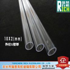 鱼缸专用管 亚克力管 有机玻璃管 高透明管 溢流管 外径10壁厚2mm
