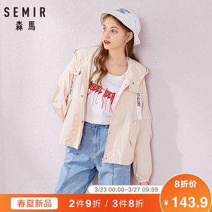 森马春季风衣女2019新款韩版oversize撞色印花连帽纯棉少女外套