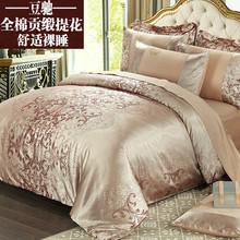 欧式全棉贡缎提花四件套1.8m床纯棉被套2x2.3米床上用品2.2x2.4米