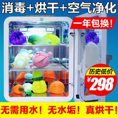 沃贝斯 宝宝奶瓶消毒器带烘干 消毒锅 多功能婴儿紫外线消毒柜