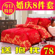 婚庆纯棉大红色四件套1.8m2.0 m双人全棉结婚床上用品床单式被套