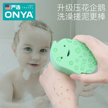 Rubbing Bath Artifact Baby Bath Sponge Rubbing Bath Towel Strong Rubbing Mud Washing Hair Brushing Neonatal Rubbing Baby Articles