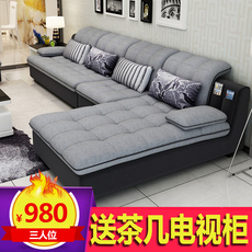 布艺沙发组合简约现代大小户型客厅布沙发转角贵妃L型可拆洗沙发